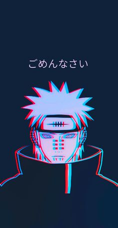 Pain Wallpaper Naruto