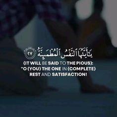 Muslim Love Quotes, Quran Quotes Love, Quotes About God, Good Morning Inspirational Quotes, Quran Quotes Inspirational, Neon Signs Quotes, Quran Urdu, Muslim Pray, Quran Recitation