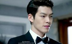 Kim woo bin - choi yong do. Awww so cool !