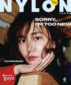 """Yui Aragaki for Nylon Japan, June Magazin Covers, Sarah Jessica, Korean Photo, Magazine Japan, Pop Posters, Celebrity Faces, Magazine Layout Design, Photo Reference, Strike A Pose"