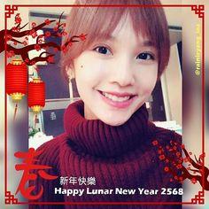 WEBSTA @ rainieyang_ina - Happy Lunar New Year, everyone!#RainieYang #楊丞琳 #happylunarnewyear #happychinesenewyear #gongxifacai #新年快樂 #恭喜發財