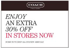 30ff Coach Outlet Printable Coupon! | http://www.passionforsavings.com/coupon/2012/08/30-off-coach-outlet-printable-coupon/
