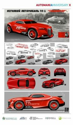 All works of Automania X Anniversary, part 1 - Cardesign. Carros Vw, Automobile, Auto Retro, Pt Cruiser, Futuristic Cars, Car Drawings, Panzer, Transportation Design, Future Car