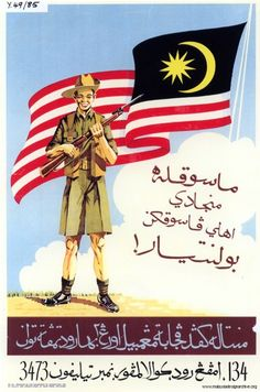 Discover recipes, home ideas, style inspiration and other ideas to try. Malayan Emergency, Vintage Travel Posters, Poster Vintage, Vintage Airline, Retro Advertising, Vintage Graphic Design, History Books, Military History, Special Forces