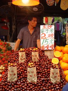 Chestnuts on a Chinese Market in Hong Kong. Street Food Market, Chinese Market, Hong Kong Express, Learn Mandarin, Bazaars, Chinese Language, Chinese Restaurant, China, Fruit And Veg