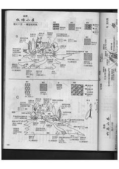 giftjap.info - Интернет-магазин | Japanese book and magazine handicrafts - Unknow Designer-Embroidery Pattern Chinese №6 2012
