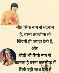 Marathi Images, Good Morning, Ecards, Memes, Movie Posters, Good Day, Electronic Cards, Bonjour, Film Poster