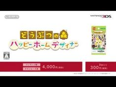 [Nintendo Direct JP] Animal Crossing Happy Home Designer, 3DS
