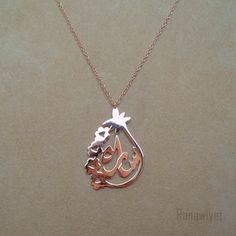Arabic Calligraphy Name Pendant Necklace Hand Cut, Gold Plated, by Ranawiyet, $65.00