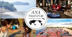 好奇心を刺激する、旅と日常にまつわるWebマガジン