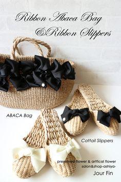 『Ribbon ABACA Bag L』-リボンアバカカゴバッグ Lサイズ- の画像 JourFin-芦屋-