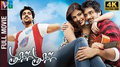 Tuneega Tuneega Telugu Full Movie | 4K Ultra HD | Sumanth Ashwin | Rhea ...