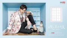 Sia Malvin <3 Dear prince chinese drama 2017