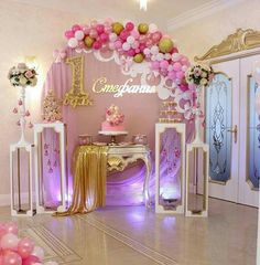 Holiday Party Discover girls birthday I could easily build shelving like this to look fancy but covering bases in long flat cardboard and painting or using very thin would for framing Balloon Decorations, Birthday Decorations, Wedding Decorations, Party Fiesta, Festa Party, Baby Birthday, 1st Birthday Parties, Shower Party, Baby Shower