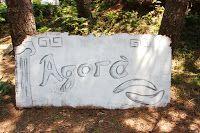 """Qui sono descritte le """"avventure"""" di Agorà 2013, il campo estivo dall'ambientazione tutta greca !!!!"""