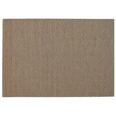 Diamond Floor Rug 160x230cm | Freedom Furniture and Homewares