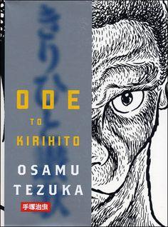 Ode to Kirihito by Osamu Tezuka. Cover design by Chip Kidd