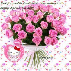 Floral Wreath, Happy Birthday, Wreaths, Gifs, Posts, Decor, Happy Brithday, Messages, Decoration