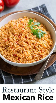 Mexican Rice - this that tastes just like what you'll find at Mexican restaurants! Easy, great flavor, good texture and a recipe the whole family can agree on! Perfect side dish to all your favorite Mexican foods! #mexicanrice #sidedish #rice