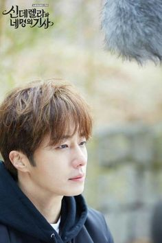Jung Il Woo | Cinderella and four knights
