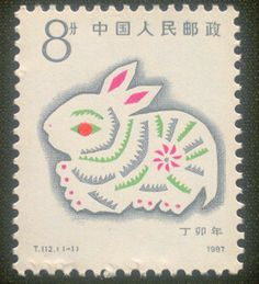 The cute rabbit one of Chinese God beast vintage stamps in 1987 Vintage Stamps, Rare Stamps, Postage Stamp Design, Year Of The Rabbit, Bunny Art, 3d Character, Mail Art, Stamp Collecting, Illustrations