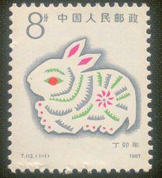 1987 chinese stamp