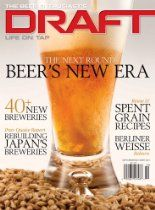 DRAFT Magazine