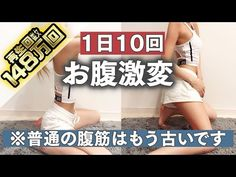 Pin on 健康 Pin on 健康 Gym Workout Videos, Gym Workouts, Fitness Diet, Health Fitness, Black Women Art, Face And Body, Health And Beauty, Health Care, Exercise