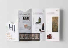 "The National Folk Museum of Korea and Miryang Museum are pleased to present a collaborative exhibition entitled ""Portraying the Joseon Scholars in Miryang"", which examines the theme of seonbi (scholars) and related paintings.Seonbi believed that they hel… Book Design, Layout Design, Print Design, Editorial Layout, Editorial Design, Carapace, Leaflet Design, Collateral Design, Picture Albums"