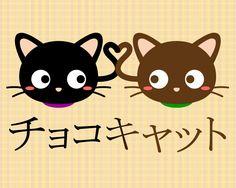 Chococat Wallpaper❤️