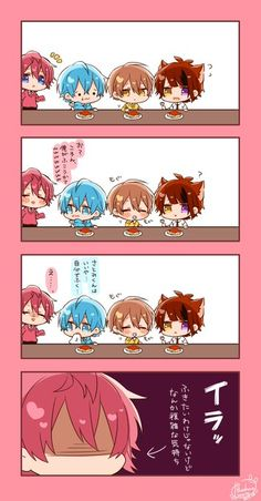 #すとぷりギャラリー - Twitter検索 / Twitter Anime Child, Anime Boys, Kawaii Cat, Cute Anime Boy, Chibi, Boy Or Girl, Anime Art, Fan Art, Manga