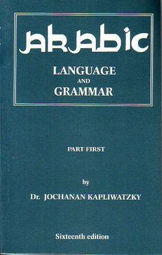 Arabic Language and Grammar #1