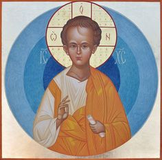 Paint Icon, All Icon, Orthodox Icons, Ikon, Jesus Christ, Saints, Spirituality, Lord, Hand Painted