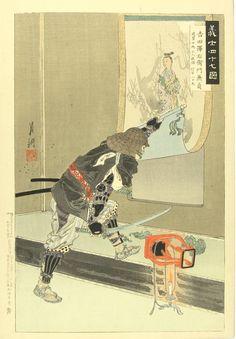 Japanese Artwork, Japanese Painting, Japanese Prints, Ancient Japanese Art, Art Japonais, Samurai Art, Japan Art, Woodblock Print, Chinese Art