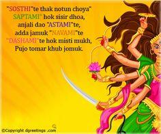 Durga Puja Bengali Cards