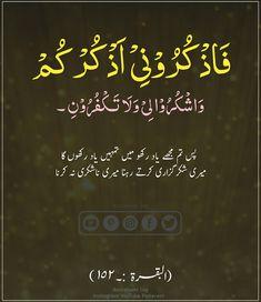 Quran Quotes Inspirational, Islamic Love Quotes, Muslim Quotes, Arabic Quotes, Quran Urdu, Quran Arabic, Islam Hadith, Islam Quran, Duaa Islam