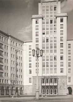 Berlin DDR ca.1954 Haus des Kindes