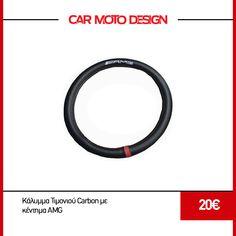 Moto Design, Tech Companies, Company Logo, Logos, Logo