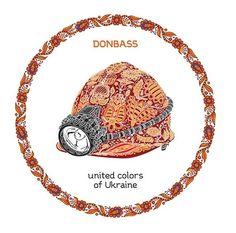 #Ukrainian #CityLogo. #Donbass  #Ukraine  #United_Colors_of_Ukraine https://www.facebook.com/andrey.ermolenko #Andrey_Ermolenko. #Art #Ukraine