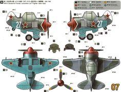 Cartoon Plane, Paper Art, Paper Crafts, Air Fighter, Weapon Concept Art, Aviation Art, Paper Models, Paper Toys, Cartoon Styles