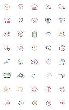 Useful adorable basic emoji 2 – LINE 이모티콘 Cute Small Drawings, Mini Drawings, Kawaii Drawings, Doodle Drawings, Adorable Drawings, Tattoo Drawings, Bullet Journal Banner, Bullet Journal Writing, Bullet Journal Ideas Pages