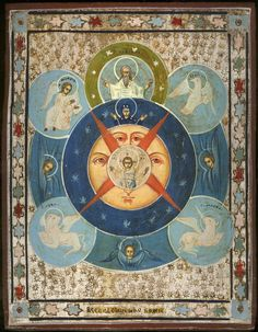All are called, by vocation, to be temples of the Blessed Trinity. ~Father Gabriel of Saint Mary Magdalen, OCD Medieval Manuscript, Illuminated Manuscript, Russian Icons, Byzantine Icons, Art Icon, Orthodox Icons, Sacred Art, Christian Art, Religious Art