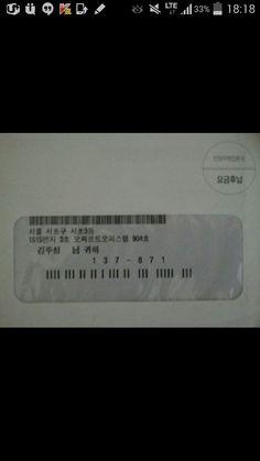 since 2009  facebook.com/joosung.kim.7796     핸드폰 01090452070   김주성 나이 신분 계급 등 2013년까지 일부공개될때까지 대외비 의미 군법
