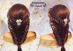 Ажурные (кружевные) косы ZOPF FRISUR air braids beautiful hairstyle  Kap...
