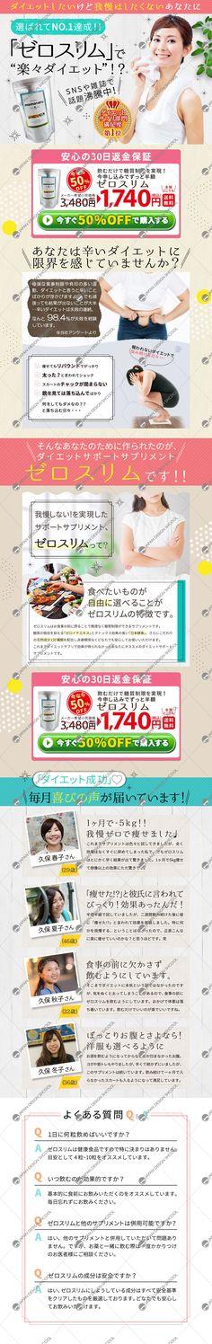日本デザインスクール中級編8期作品 WEBライター募集LPを制作しました! #ランディングページ #LP #ライター募集 #ランディングページデザイン #WEBデザイン#日本デザインスクール School Design