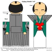 Had a real blast with this website Paper Kokeshi Dolls for Children.  The more I researched these fascinating little dolls the more I grew to love their history and traditions.    Children can print and color these paper kokeshi and sayonara doll patterns and share them with their family and friends. These Kokeshi doll designs are also useful for embroidery, needle point, scroll saw and other personal and not-for-profit craft activities.