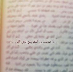 صِوِر منٌ حًيّٱتُيّ : Photo