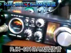 RJX-601にて6mAMを受信