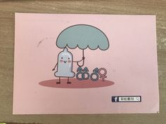 From Taiwan 20170330.