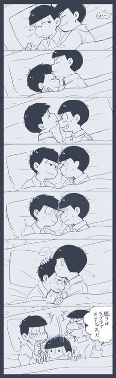 Image shared by cin_chan. Find images and videos about osomatsu-san, karamatsu and ichimarsu on We Heart It - the app to get lost in what you love. Vocaloid, Superfamily Avengers, Osomatsu San Doujinshi, Ahegao, Animes Yandere, Ichimatsu, Couple Drawings, Hot Anime Guys, Cute Comics